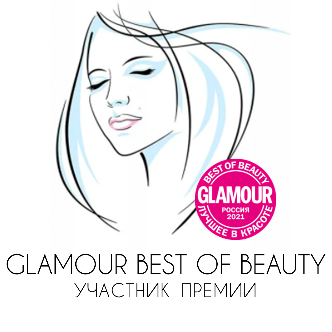 REVI Best of beauty Glamour